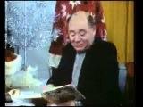 Евгений Леонов читает отрывок из Хоббита (1981)