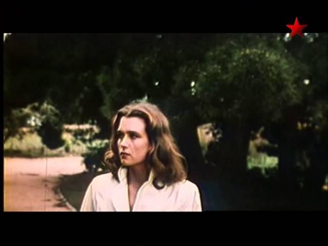 Семь стихий (1984) Полная версия