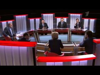 Структура момента - Курс рубля: как остановить биржевые качели?  - Первый канал