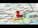 «Ваша Свобода»   Що робити зараз Україні з окупованим Донбасом – повертати чи ізолювати?