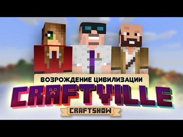 Крафтвиль 32: бонус. Мама. (Minecraft 1.4.2)