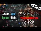 tmFlin - Lineage 2 - (Baium - fight на PeaceorWar.ru)~[09.06.15]