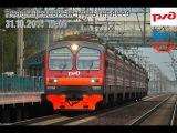 Trainz-MP Неоф.МП 05.11.14