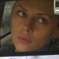 Катя Супрун