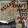 [UMP]S.T.A.L.K.E.R.Craft: Free to Play™