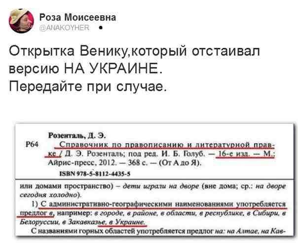 СБУ задержала во время получения взятки старшего инспектора пенитенциарной службы на Житомирщине - Цензор.НЕТ 1993