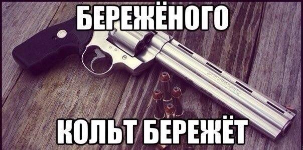 https://pp.vk.me/c623620/v623620082/7506/aDZ9lcg2qKc.jpg
