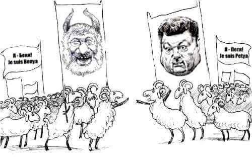 Заявления Каплина не отвечают позиции фракции БПП, - Луценко - Цензор.НЕТ 5002
