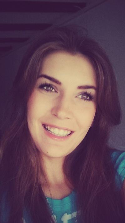 Tatiana Bosshard