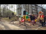 Концертная программа во дворе - 30 апреля 2015 г.