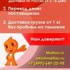 Таобао на русском языке - Доставка из Китая в РФ
