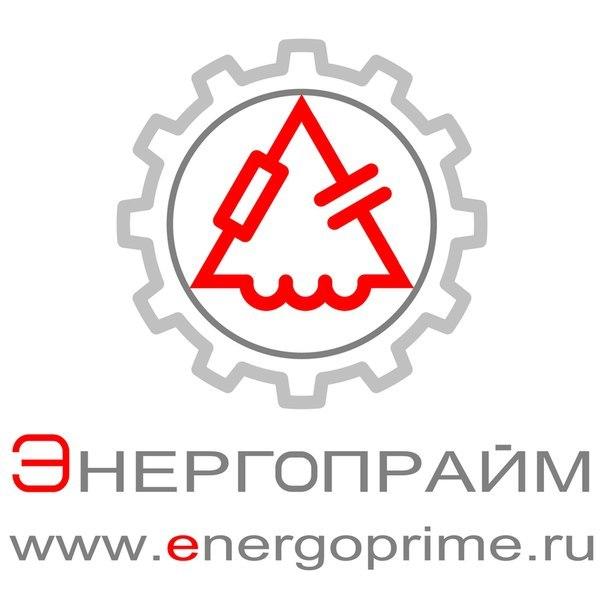 http://www.energoprime.ru/