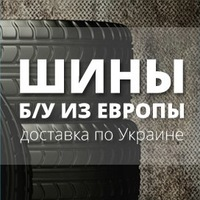 euroshini_zp