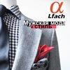 Мужская мода - Alfach