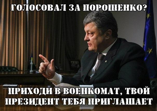Суд отказал Минобразования в апелляции и оставил в силе действие лицензии вуза Поплавского - Цензор.НЕТ 7282