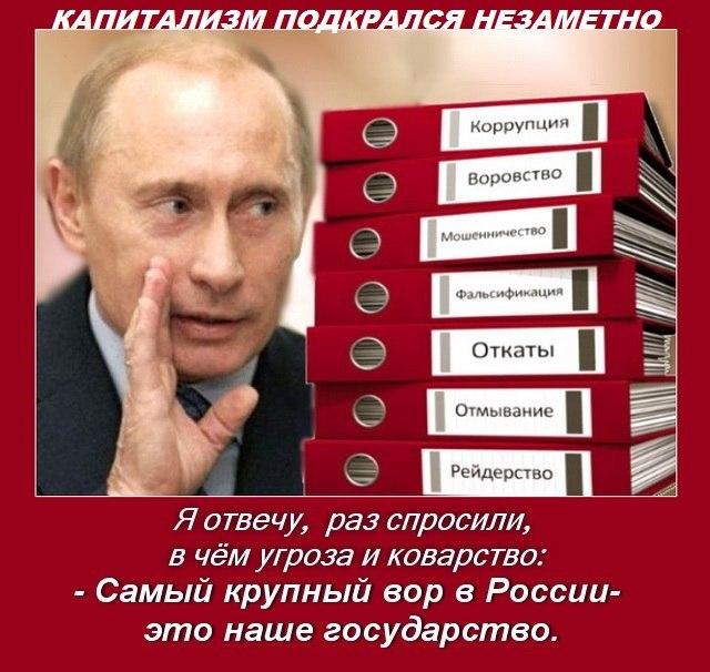 https://pp.vk.me/c623620/v623620450/28167/q0ZJld-Wt30.jpg