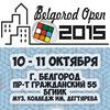 Belgorod Open 2015