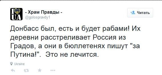 Россия мошенничает с загранпаспортами крымчан, пытаясь обмануть западных чиновников - Цензор.НЕТ 7237