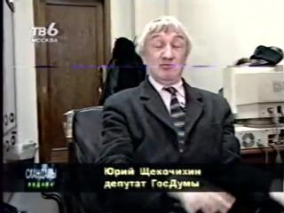 kniga-zhirinovskogo-azbuka-seks