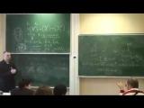 секта математиков