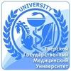 Тверской медицинский университет