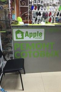 APPLE ИРКУТСК | ВКонтакте