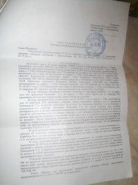QpxzVLGhDLA Глава Администрации Московского р-на Санкт-Петербурга Ушаков Владимир участвует в отъеме жилья у детдомовца.