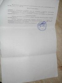 lqrEV6AqMWE Глава Администрации Московского р-на Санкт-Петербурга Ушаков Владимир участвует в отъеме жилья у детдомовца.