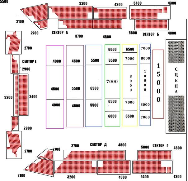 Схема зала молот пермь