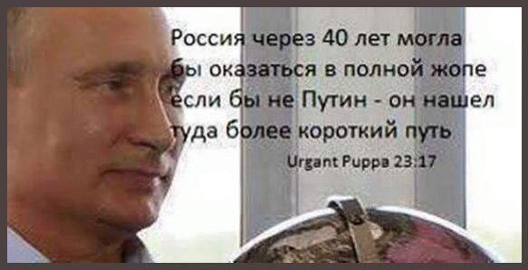 """Очередные 100 автомобилей """"путинского гумконвоя"""" вторглись на территорию Украины - Цензор.НЕТ 7939"""