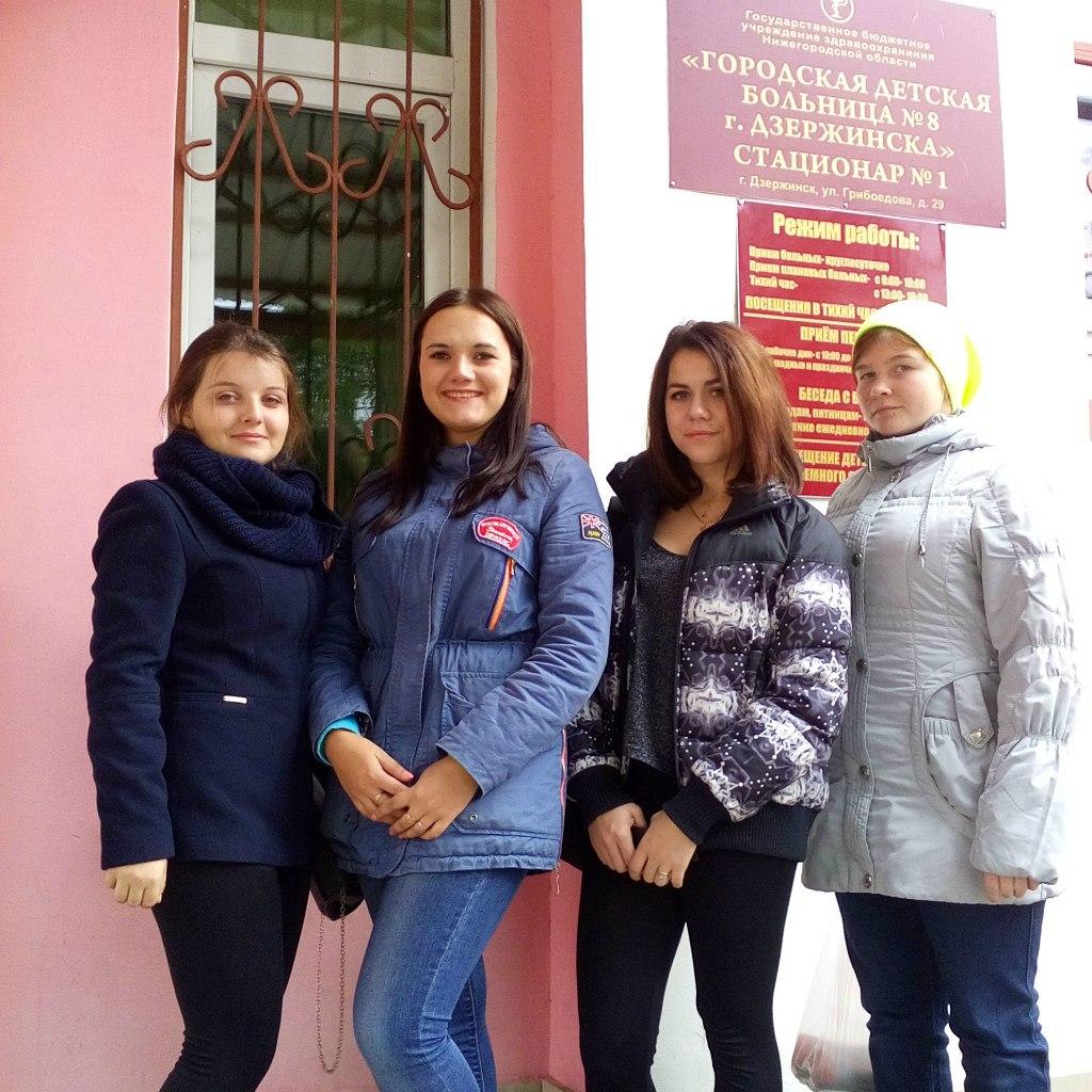 Посещение детской городской больницы