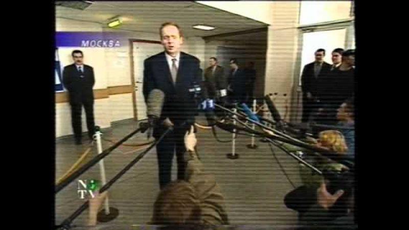 Выпуски новостей о захвате НТВ 14 04 2001