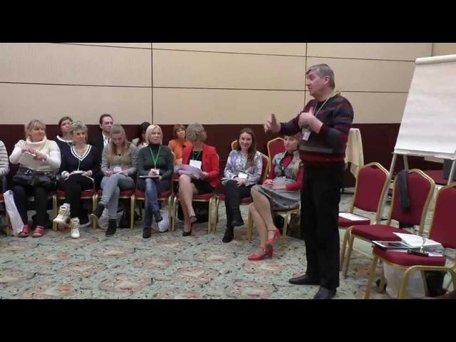 Конференция Открытое Поле. Александр Зелинский. Основы системного моделирования