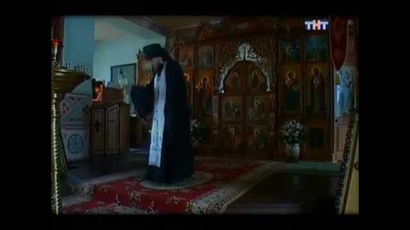 Уйти в монастырь (ТНТ, 2008)