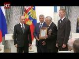 Владимир Путин вручил грамоту о присвоении звания Город воинской славы представителям Старой Руссы