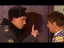 Мент и дверь - Корпорация морсов - Уральские пельмени