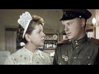 Иван Бровкин на целине /  (1958) — комедия на Tvzavr