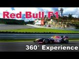 Заезд Формула 1 с Oculus Rift! Угол обзора   360° Панорамное видео   4K