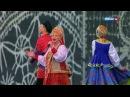 Надежда Бабкина - Ой, цветет калина - День России 2014.