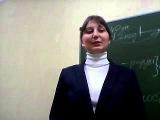 Отзыв Татьана Леонтьева 2 курс Центр Норбекова Самара