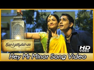 Kaaviya Thalaivan Tamil Movie - Hey Mr Minor Song Video | Siddharth | Prithviraj | Vedhicka | Anaika