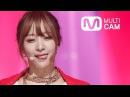 [엠넷멀티캠] EXID AH YEAH 하니 직캠 Hani Fancam @Mnet MCOUNTDOWN Rehearsal_150507