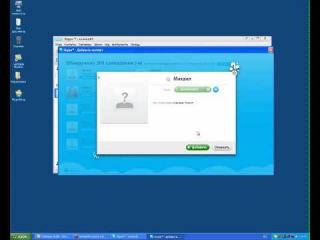 СКАЙП: как пользоваться скайпом, настройка скайпа