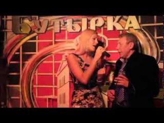 Михал Грубов и Светлана Тернова   БЕЗ ТЕБЯ