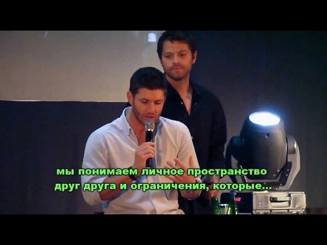 Jibcon 2012. Миша и Дженсен о личном пространстве [rus subs]
