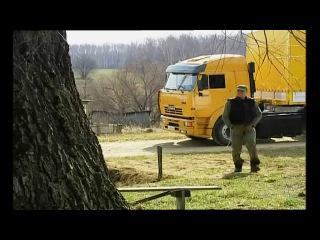 Дальнобойщики (2004) 2 сезон / 11 серия - Борьба за выживание