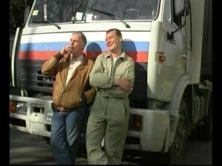 Дальнобойщики (2000 - 2001) 1 сезон / 9 серия - Дым в лесу