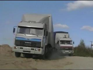 Дальнобойщики (2000 - 2001) 1 сезон / 11 серия - Побег