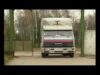 Дальнобойщики (2000 - 2001) 1 сезон / 12 серия - Левый груз