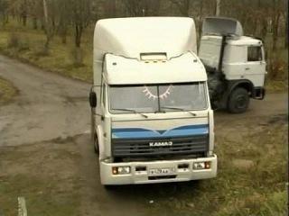 Дальнобойщики (2000 - 2001) 1 сезон / 19 серия - Далеко от Москвы